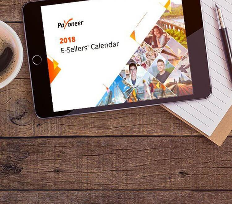 eSeller Calendar 2018