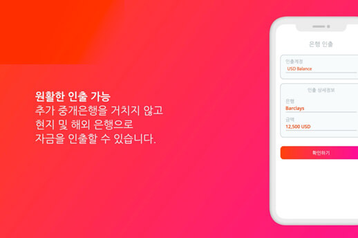 eBay와 Payoneer의 제휴를 통한, 더욱 편리해진 판매대금 수취 서비스를 누려보세요!
