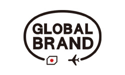 グローバルブランド