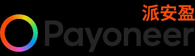 PayoneerVAT